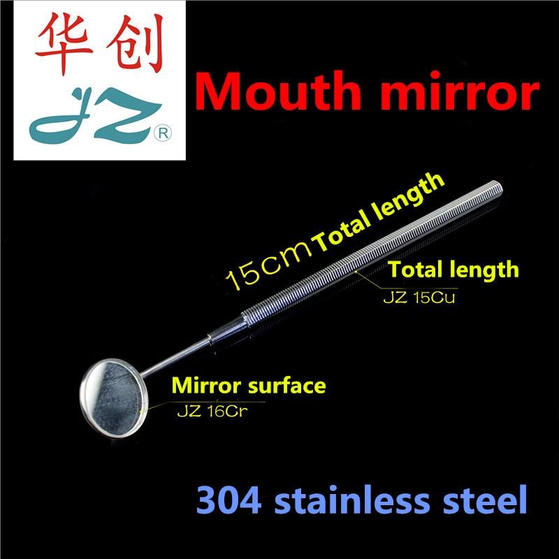JZ 304 Stainless Steel medical Antifogging Dental Mirror Instrument oral cavity teeth flat light Magnification Examination Tool