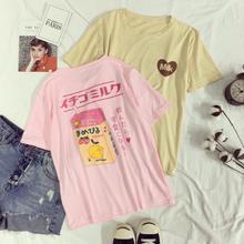 2017 Women's T-Shirt Summer O-Neck Harajuku Tee Soft Love Heart Milk Box Printed Short-sleeve Top Bottoming Fashion Tee Shirt