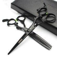 Fahsion professional barbershop Hair Scissors 6inch japan 440c hair clipper scissors cutting thinning shears berber makas