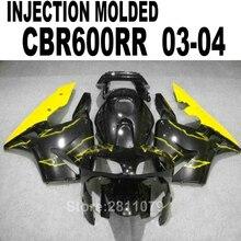 Новинка; Лидер продаж мотоциклетный вставной обтекатель комплект для Honda CBR600RR 03 04 желто-черные обтекатели комплект CBR600RR 2003 2004 AT50