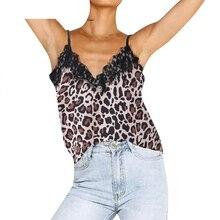JAYCOSIN Модный летний женский жилет без рукавов кружевной Леопардовый принт повседневные топы на бретелях футболка Прямая поставка 19APR25