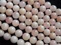 Frete Grátis Natural 7.8-8mm Madagascar rosa morganite beryl pedras palavra contas para fazer jóias de design