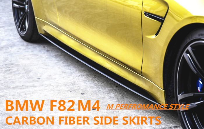 Aliexpress Com Buy F82 M3 M4 Side Skirts Extension M