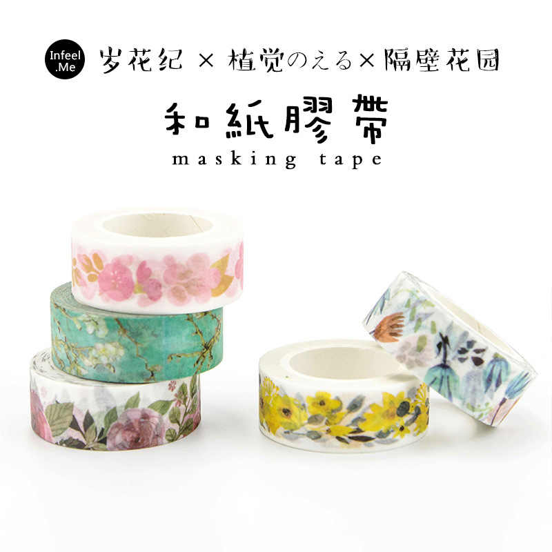 2018 1pcs/Set Plant Visual Washi Tape Lot Masking Tape Hot Posted It Japanese New Stickers Kawaii Stationery School Supplies
