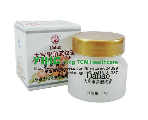 The newest Beauty& Safe Anti Wrinkle Eye Cream20g Remove Crows-feet Effective