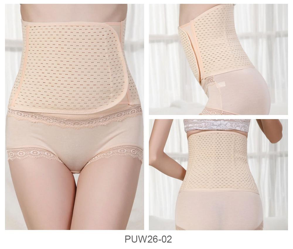 aebaacfbdad5b Pregnancy Belly Band Women Waist Training Corsets Postpartum ...