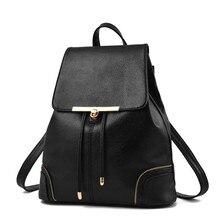 Для женщин рюкзак кожаный Рюкзаки softback Сумки Производитель Сумка Элегантный дизайн сумка Повседневное Рюкзаки подростков рюкзак мешок BB112