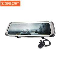 ZEEPIN 1080 P двойной Камера Видеорегистраторы для автомобилей Зеркало заднего вида регистраторы 140 градусов спереди Широкий формат объектив во