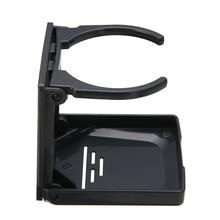 1pcs Adjustable Black Folding Drink Cup Holder Mount For Boat Marine Caravan Car Styling