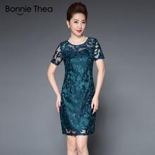 187bafe98e Buy dress chi chi and get free shipping on AliExpress.com