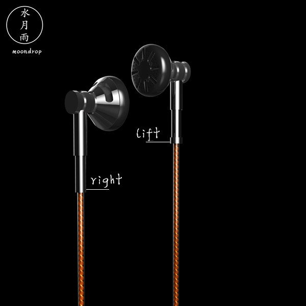 MoonDrop Nameless HIFI DJ Bass Earphone Metal Industrial Design 13.5mm Dynamic Driver Earbud free shipping 5