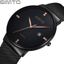 Gimto marca reloj de los hombres de moda casual de negocios reloj del deporte del cuarzo analógico relojes acero negro reloj relogio masculino montre