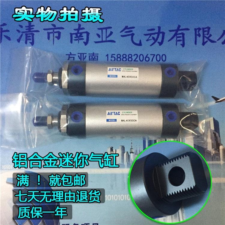MAL50*25-S-CA   MAL50*50-S-CA  MAL50*75-S-CA  MAL50*100-S-CA  AIRTAC aluminum alloy mini-cylinder MAL series 7mbr20sc060 50