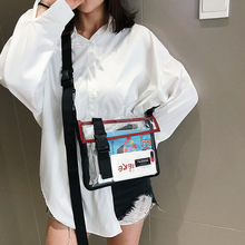 Womens fashion womens bag 2019 big female transparent street wild shoulder Messenger