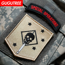 GUGUTREE embroidery HOOK&LOOP patch army skull patches badges applique for clothing AD-77