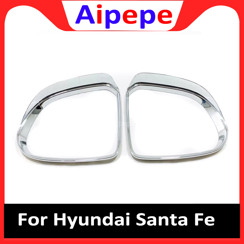 For <font><b>Hyundai</b></font> New <font><b>SANTA</b></font> <font><b>FE</b></font> <font><b>2019</b></font> <font><b>2020</b></font> Car Rearview Mirror Covers Rain Eyebrow Frame Exterior Auto Accessories image