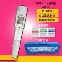 Two in one pH meter and ORP meter Aquarium detection pH meter PH value ORP meter