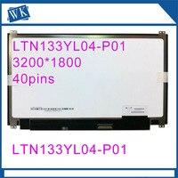 New 13.3'' Laptop lcd led screen LTN133YL06 H01 LTN133YL04 P01 For hp Laptop 3K SCREEN