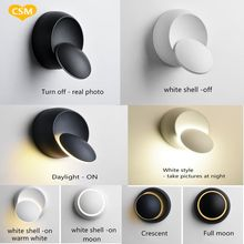 AC90-260V 360 degree rotation minimalist bedroom wall light living room staircase aisle lighting personality corridor wall lamp(China)