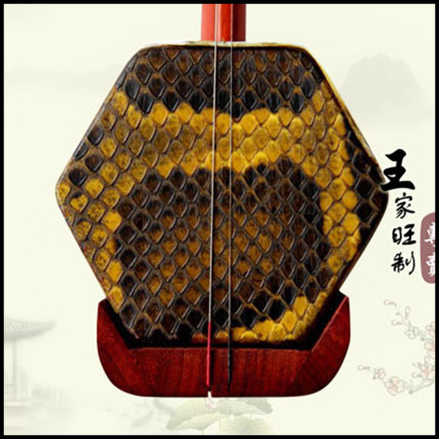 Rosewood erhu Chinese Violin Fiddle Ethnic Musical Instruments Wood Stringed Instrument Professional Traditional Handmade Huqin