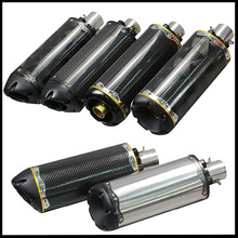 Motorcycle performance exhaust pipe CNC carbon fiber oval tube Large displacement exhaust pipe ID 51mm
