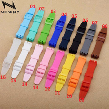 5pcs neway 17mm 19mm Silicone Watch Band Straps Watch accessories For Men Women Watches Swatch Rubber Strap plastic buckle watch accessories for swatch strap buckle swatch silicone watch band 17mm 19mm 20mm rubber strap