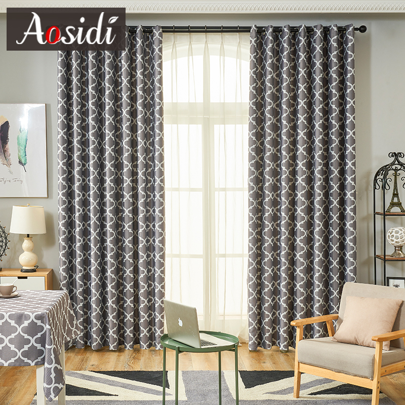 Curtains For My Living Room Swivel Rocker Recliners Furniture Gray Endless Print Bedroom Window Modern Blackout Kitchen Cloth Fabric Blinds Drapes Sweet Home
