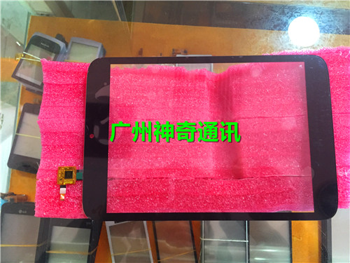 FPC-CTP-0785-006V2-1 touch screen external screen handwriting screen 10Pcs