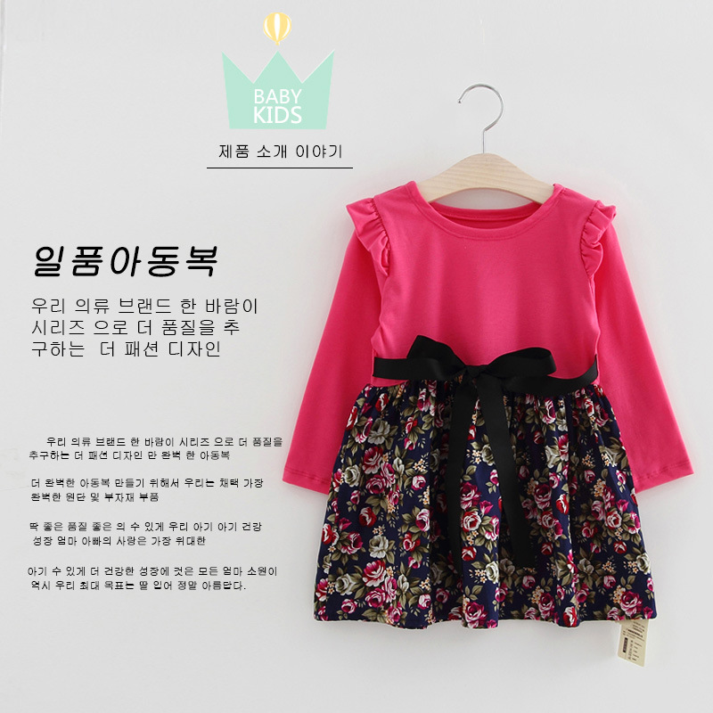 2017 Girls Dress Summer solid clour Spliced  Floral Print Teenagers - Children's Clothing - Photo 5