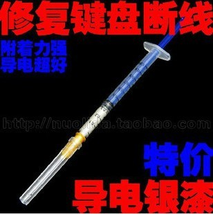 0.2ml high concentration of silver conductive silver paint pen / Conductive Silver / Natural Cure / silvery / conductive glue /