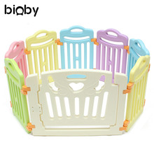 Portable Baby Playpen Fence Panel Children Outdoor Indoor Balls Pool Kids Safe Foldable Colored Playpens Game Pool 12+1