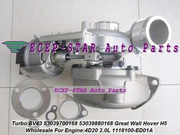 BV43 53039700168 53039880168 1118100-ED01A 1118100ED01 турбо для Great Wall Hover H5 4D20 2.0L KM68 + Электрический привод управления