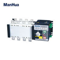 ManHua MLD 250/4 II Automatic changeover switch two powers automatic transfer switch