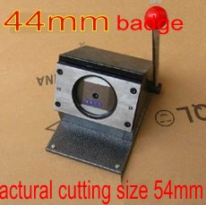 Circle Cutter Round shape paper cutting machine for 44mm diameter badge button making, actual cutting size 54mm visad scissors portable paper trimmer paper cutting machine manual paper cutter for a4 photo with side ruler