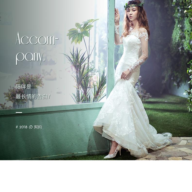 زفاف جديد وأشار خصم 19
