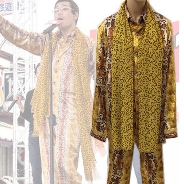 Pikotaro Cosplay Costume From PPAP (Pen Pineapple Apple