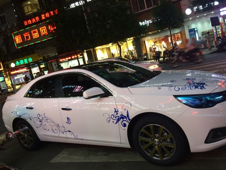 Online Buy Wholesale Floral Car Decals From China Floral Car - Car decal maker online