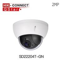 DH SD22204T GN 1080P PTZ 4X Optical Zoom 2MP mini Dome IP Camera WDR IVS POE IP66 IK10 onvif replace DS 2DE3304W DE with logo