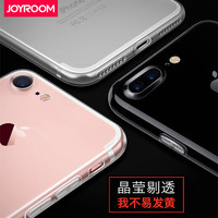 Joyroom Original TPU Soft Back Case For IPhone 7 7 Plus Crystal Clear Phone Case For