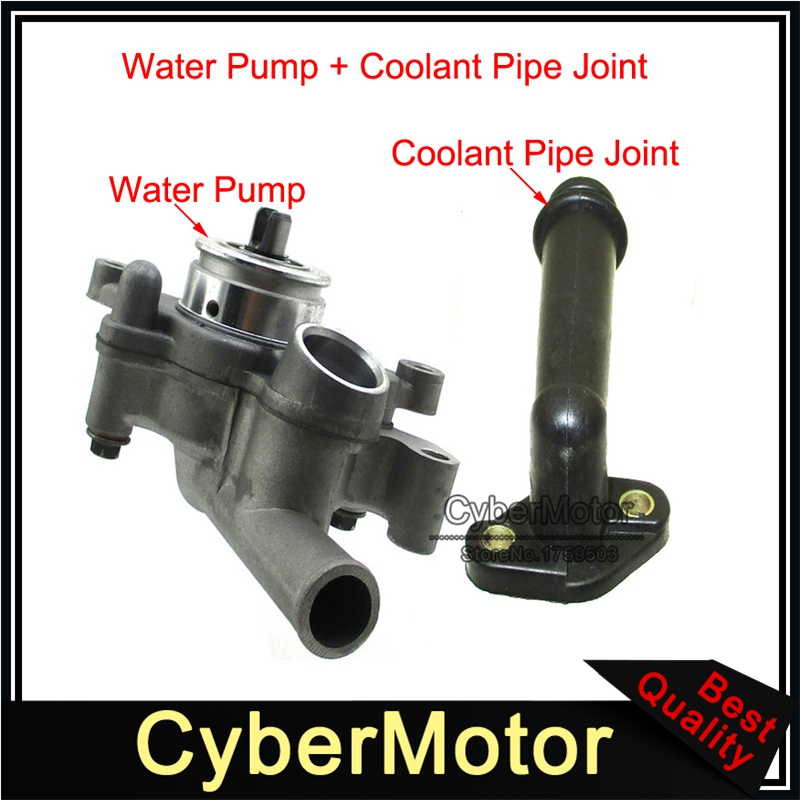Water Pump Coolant Pipe Joint For 250cc 260cc 300cc Engine Manco Talon JCL Linhai Roketa ATV