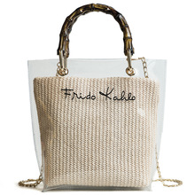 Summer Ladies Handbag Transparent PVC Women Hand Bags Chain Straw Shoulder bag Lady Travel Beach Shoulder Cross Body Bag 2017 summer transparent chain bag and snakeskin print clutch 2 bags set chain shell hand bag fashion shoulder beach bags women