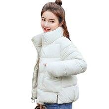 Женская куртка с хлопковой подкладкой, белая, черная осенняя куртка с воротником-стойкой, Базовая куртка для студентов