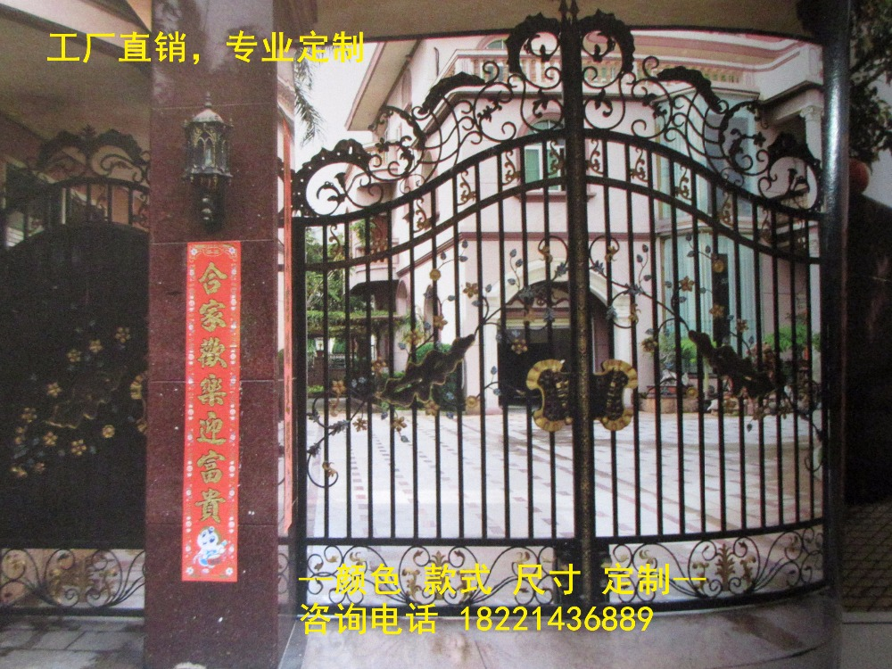 Custom Made Wrought Iron Gates Designs Whole Sale Wrought Iron Gates Metal Gates Steel Gates Hc-g88