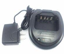 Original 110-220V charger for wouxun KG-UVD1P KG-699E kg-679 KG-UV6D kg-689 etc. walkie talkie