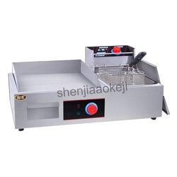 Electric Griddle Fryer JB-832 Electric Stove Fryers Commercial Teppanyaki equipment Cooking Fryer 5.5L 220v/50hz 4700w 1pc