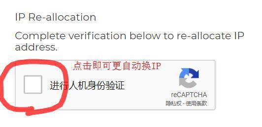 羊毛党之家 MoonVM:$30/月/1GB内存/10GB SSD空间/3TB流量/KVM/台湾
