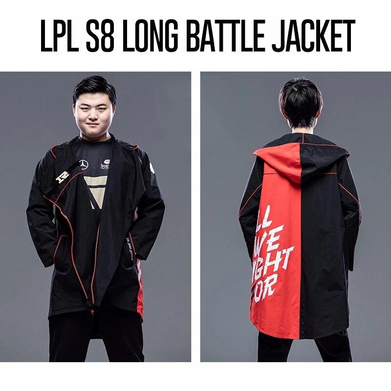 2018 LOL Pro League S8 ยาว Battle เสื้อ IG RNG EDG Invictus Gaming Royal Never Give up ทีม Uzi ขี้อาย Rookie แจ็คเก็ต-ใน แจ็กเก็ต จาก เสื้อผ้าผู้ชาย บน   1