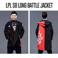 2018 LOL Pro League S8 Long Battle Jacket IG RNG EDG Invictus Gaming Royal Never Give up Team Jersey Uzi The Shy Rookie Jacket