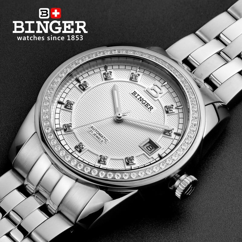 2017 Switzerland Wristwatches BINGER 18K gold watches men luxury top brand self-wind automatic Wristwatches B5010-9 2017 luxury brand men watches binger 18k gold fashion men s watch self wind automatic winding complete date clock b5011 4