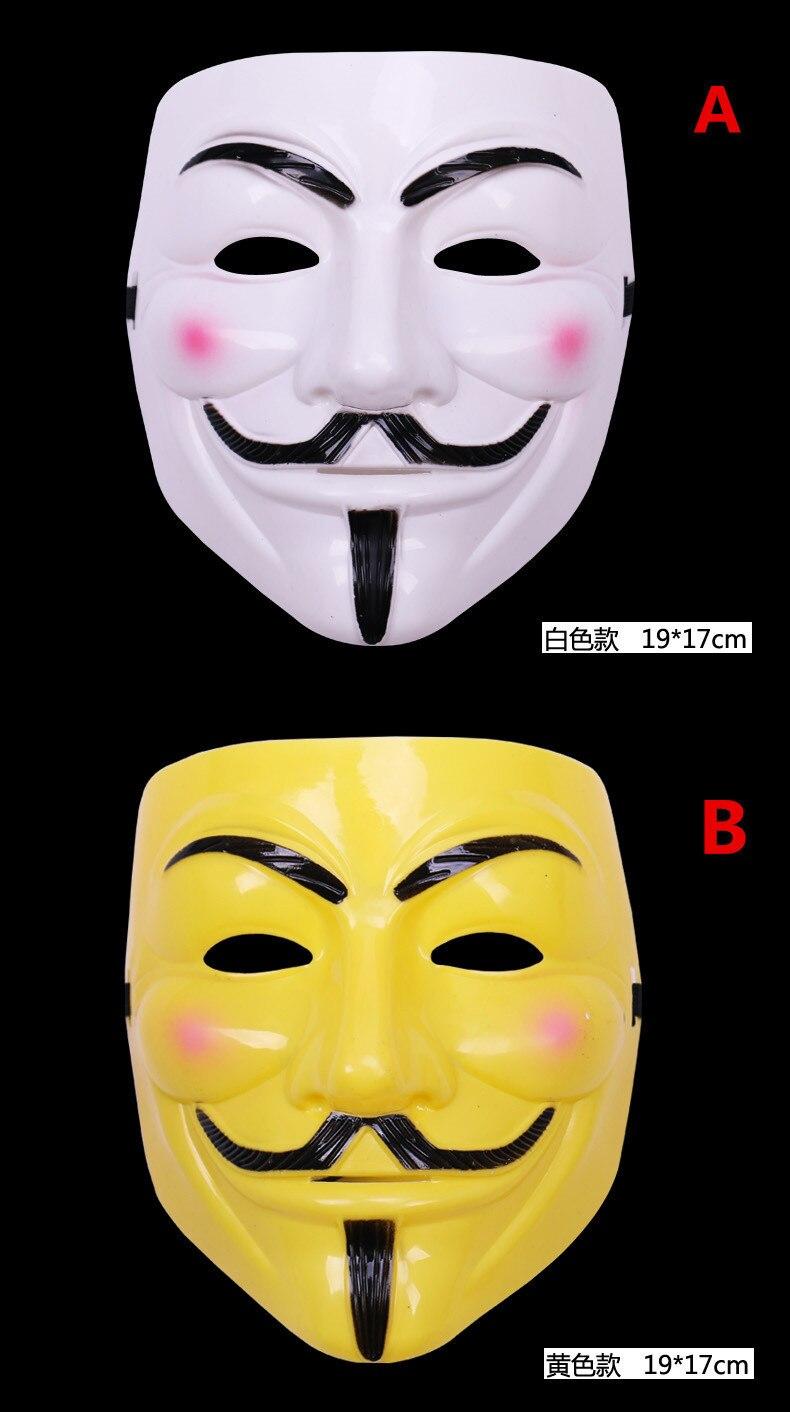 New Halloween Full Face Mask V For Vendetta Anonymous Film Guy Remote Control Sheif Tempat Penyimpanan Remot Sj0048 Aeproduct